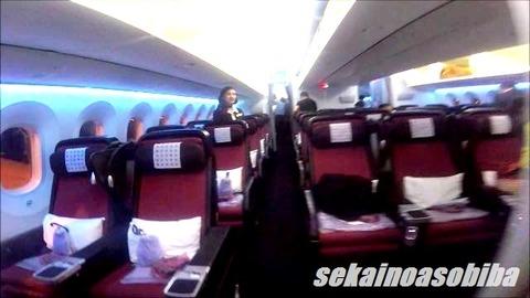 JALアップグレードw
