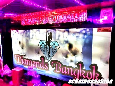 ダイヤモンドバンコク