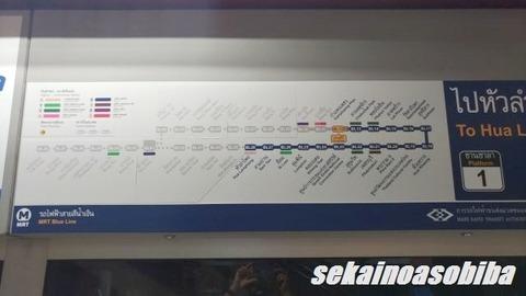 バンコクの鉄道計画が目に見えるようになった