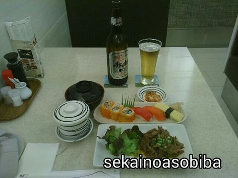 富士のてんこ盛り定食