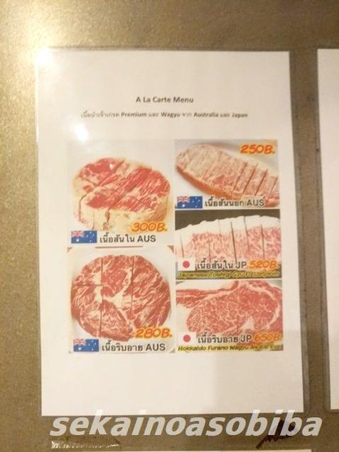 ベストビーフの日本牛肉