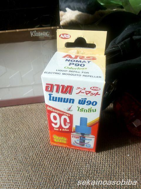 バンコクでの蚊対策