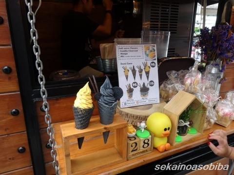 プラツーナムのアイスクリーム屋