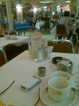 リスボアでお茶