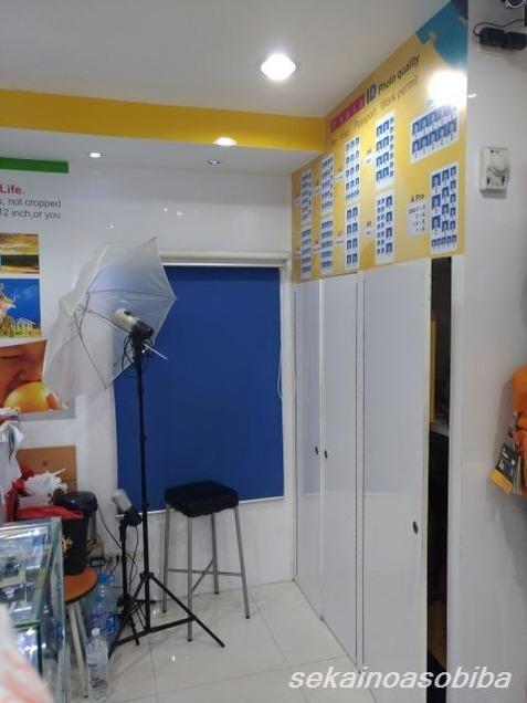 MBKの写真屋で証明写真