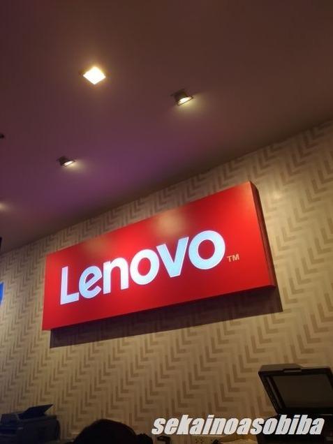入院Lenovo