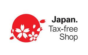 日本で免税手続き