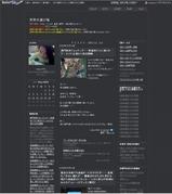 ブログイメチェン3カラム.jpg