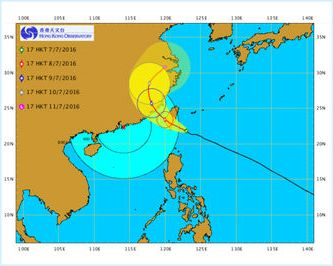 香港の台風情報