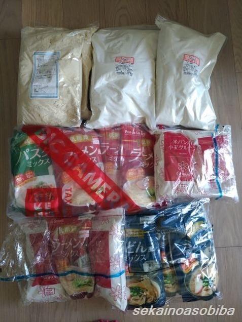 日本から買ってきたローカーボな粉類