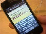 20091229106_640