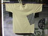 魚がしTシャツ=焼津商店=2