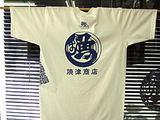 魚がしTシャツ=焼津商店=