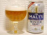malt-winterdraft