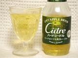 hard-cidre