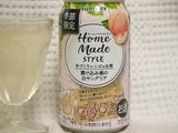 homemade-momo2