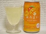 horoyoi-mango
