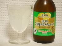 tsuyama-lemon