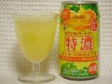 cocktalepartner-hyuganatsu
