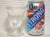 hyoketsu-lychee