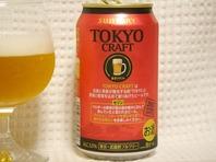 tokyo-craft2