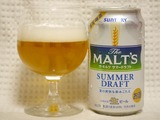 malt-summerdraft