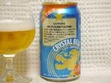 crystalbelg-2