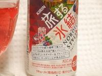 hyoketsu-nordic2