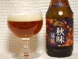 akiaji-tanno