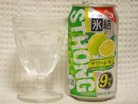 strong-lemon