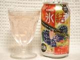 hyoketsu-rose