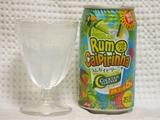 cp-rumcipirinha