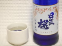 hiokizakura