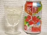 hyoketsu-acerola