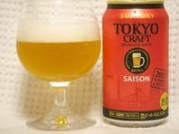 tokyo-craft1