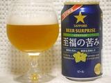 sifuku-nigami