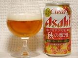 clear-kohaku
