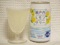 kaldi-lemon