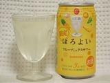 horoyoi-mix