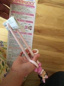 エディソン箸