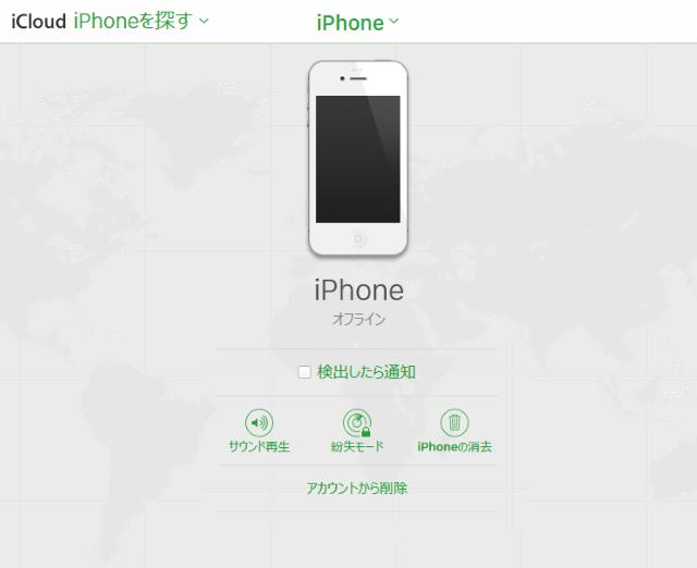 iCloud iPhone�õ�