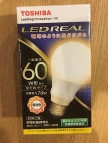 LED電球の球
