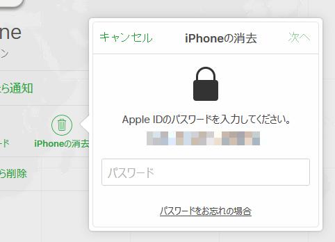 iCloud �õ��ǧPWD