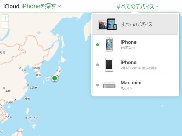 iPhone��õ��
