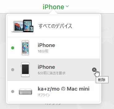 iCloud iPhone���