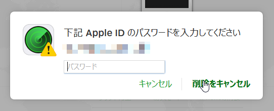 iCloud ������ǧ