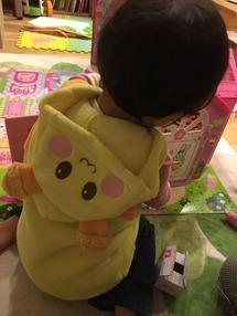 Elle a 3 ans.