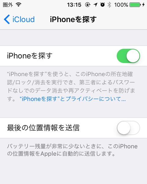 iPhone��õ����ON