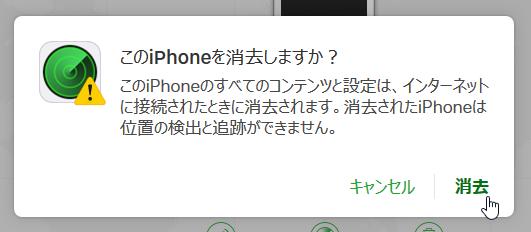 iCloud �õ��ǧ