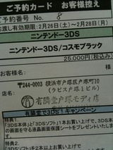 55af02b0.jpg